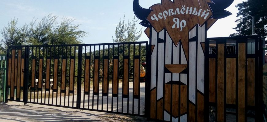 Воронежский зоопитомник Червленый Яр